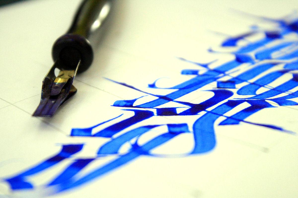 sierysuje.pl kaligrafia gotyk pismo gotyckie