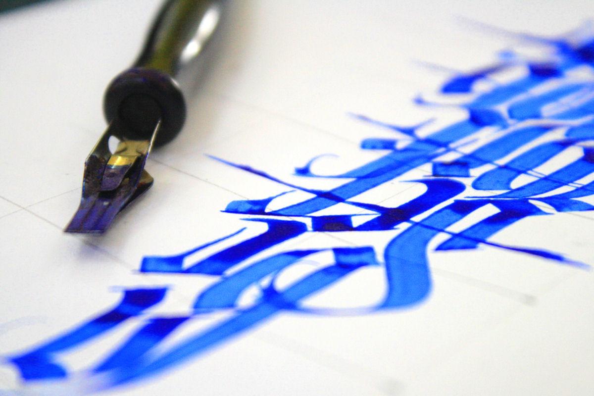 sierysuje.pl kaligrafia ściętą końcóką gotyk